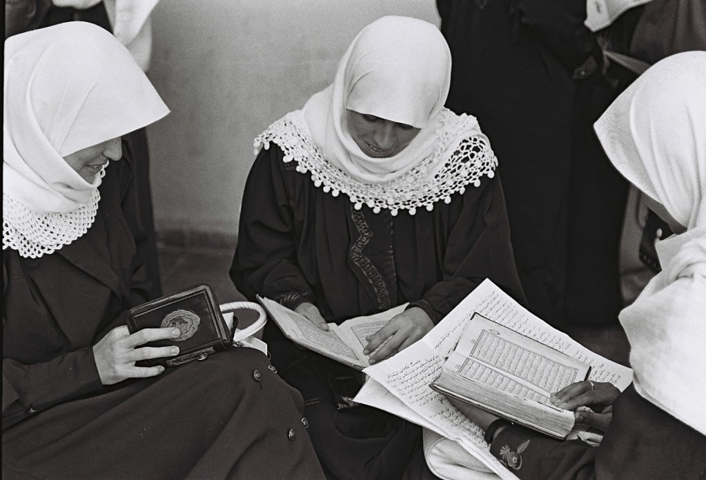 Universitaet, Gaza, (Portrait, Reportage, on location, redaktionell)
